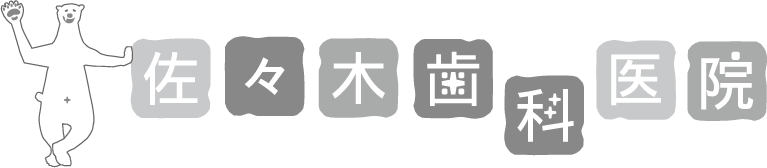佐々木歯科News